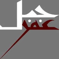Jabal Omar Development Co  Email Format   jodc com sa Emails