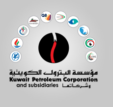 Kuwait Petroleum Corporation Email Format | kpc com kw Emails